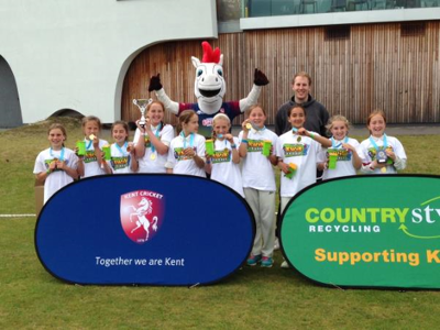 Old Bexley Primary School – Kent Championship 2015